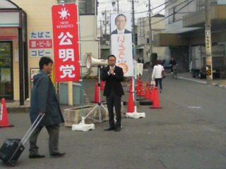 JR笠寺駅前からスタート