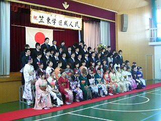 母校の笠東(りゅうとう)小学校にて行われた成人式に出席
