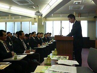 谷合青年局長のもと全国青年局長会議を開催。青年の雇用政策を中心に討議