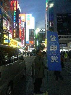 秋葉原駅前にて街頭