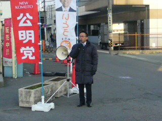 JR笠寺駅前