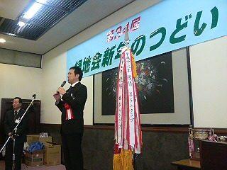 緑地会で挨拶する金庭市議(守山区選出