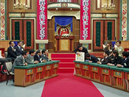 """太田光の""""私が総理大臣になったら""""年金スペシャル"""