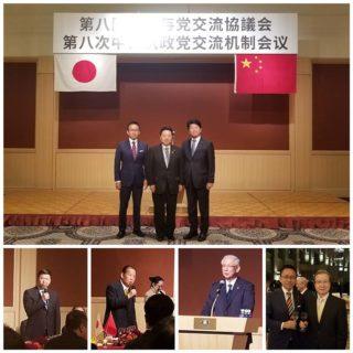 日中与党交流協議会 in 北海道