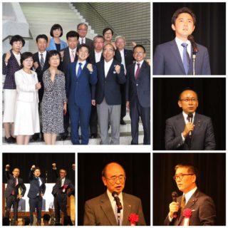 「安江のぶお」さんの地元・知多にて国政報告