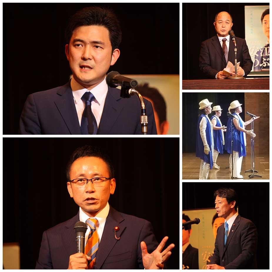 安江のぶおさん、福田市議と共に国政報告会