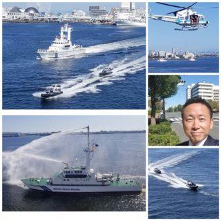 海上保安庁訓練視察 in 名古屋港
