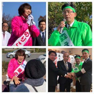 桑名市議選スタート!畑のりこ候補、森えいいち候補