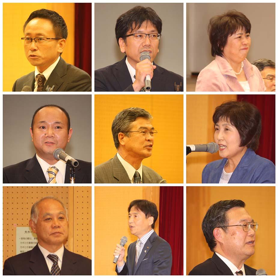 愛知県一宮市にて支部大会