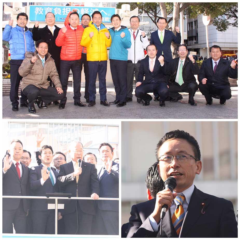 千種区・たなべ雄一、西区・さわだ晃一、両名古屋市会議員をはじめ、激戦の統一地方選を戦うメンバーと街頭