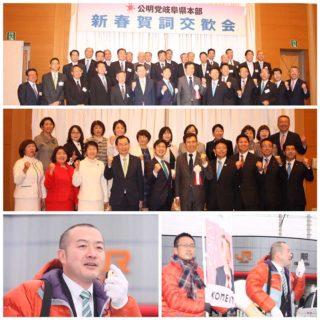 「さかい大輔」名古屋市議会候補、「新妻ひでき」参院比例区候補と共に