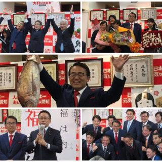 大村ひであき愛知県知事3選!
