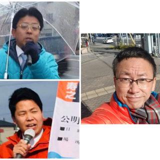 「すみかわ寿之(ひさゆき)」「水野よしちか」両県議の応援で岐阜県へ