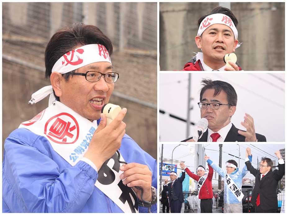 名古屋市緑区 県会候補・おか明彦(青) 市会候補・近藤かずひろ(赤)