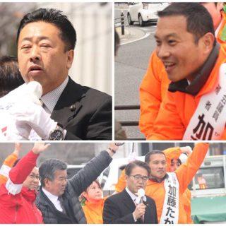 愛知県会議員候補 市川ひでお・春日井市(左) 加藤たかし・豊田市(右)