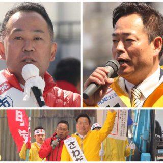 名古屋市議選候補 たなべ雄一・千種区(左) さわだ晃一・西区(右)