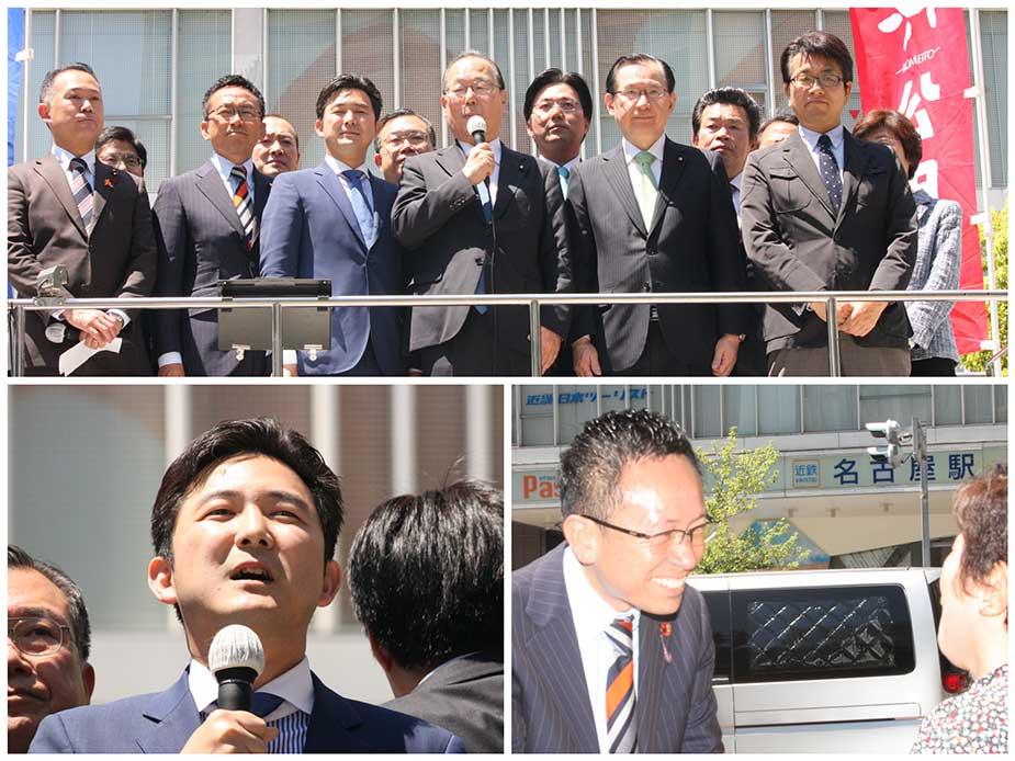 「安江のぶお」参院予定候補と名古屋駅にて街頭演説
