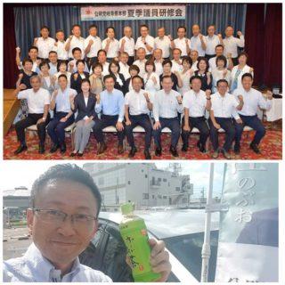 岐阜県の夏季議員研修会とご婦人からのお茶の差し入れ