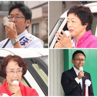 小牧市議選、ほしくま伸作 候補(左上)、稲垣えりこ 候補(右上)、加藤あきこ 候補(左下)