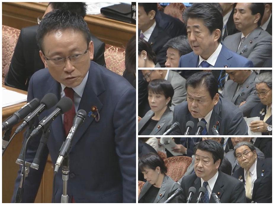 予算委員会にて質疑