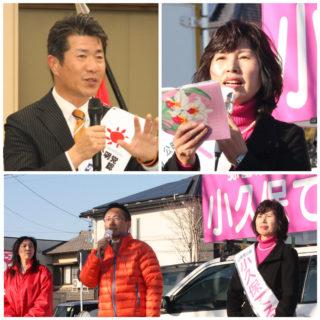弥富市議選、現職・ほりおか敏喜候補、新人・小久保てるえ候補