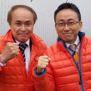 岐阜県山県市の「加藤よしのぶ」議員と街頭演説