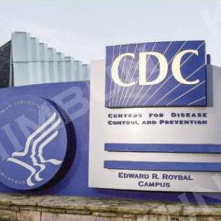 日本版CDC(疾病対策センター)創設を