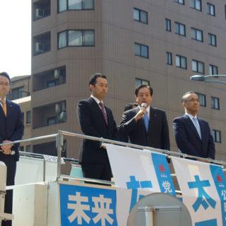 太田代表とともに街頭演説