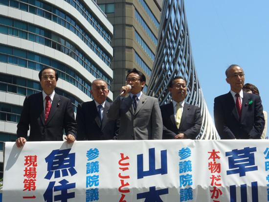 名古屋駅前で街頭演説