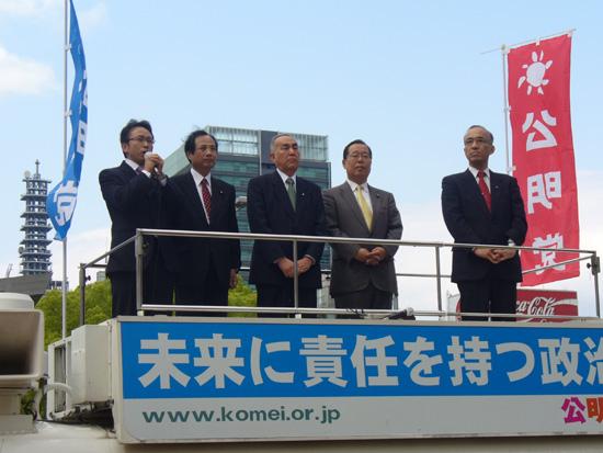 憲法記念日街頭演説会を開催