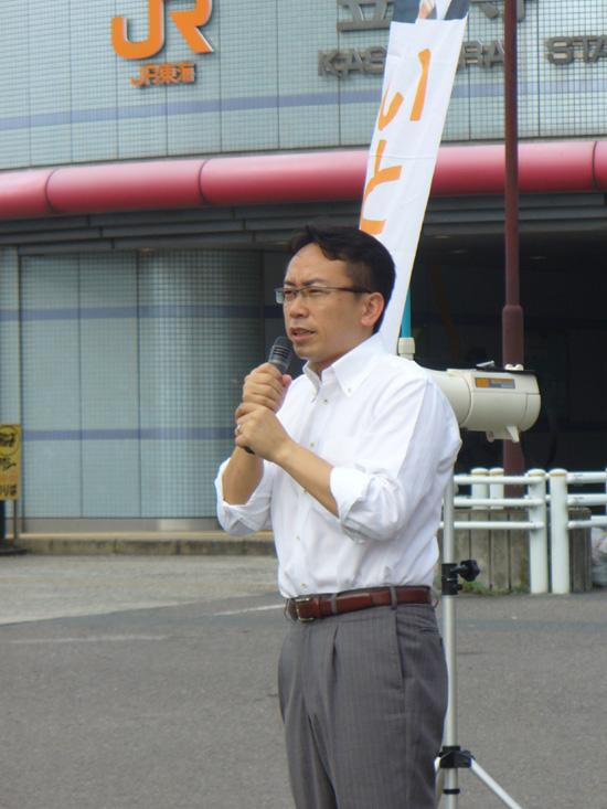 街頭演説を開催