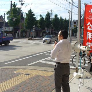 朝の街頭演説を開催