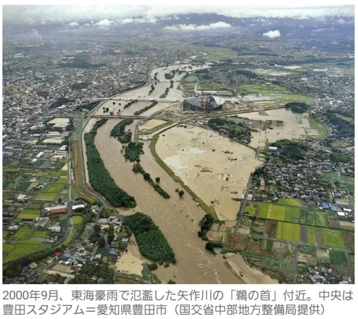 愛知県豊田市、東海豪雨で氾濫した矢作川の「鵜の首」付近