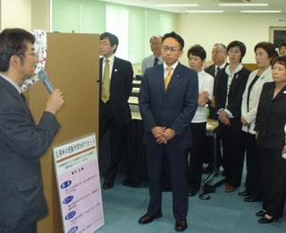 「安心・安全推進本部」政策勉強会を開催