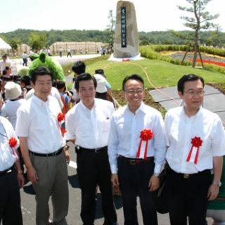 モリコロ公園の開園式典に出席