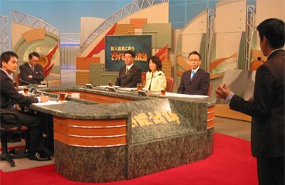 NHK日曜討論に生出演!