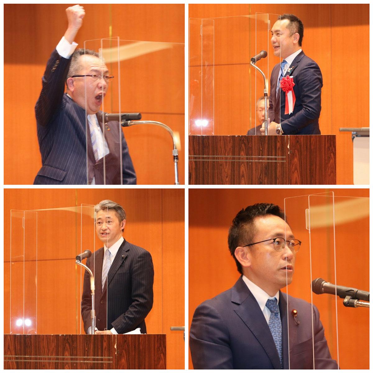 三重県本部大会