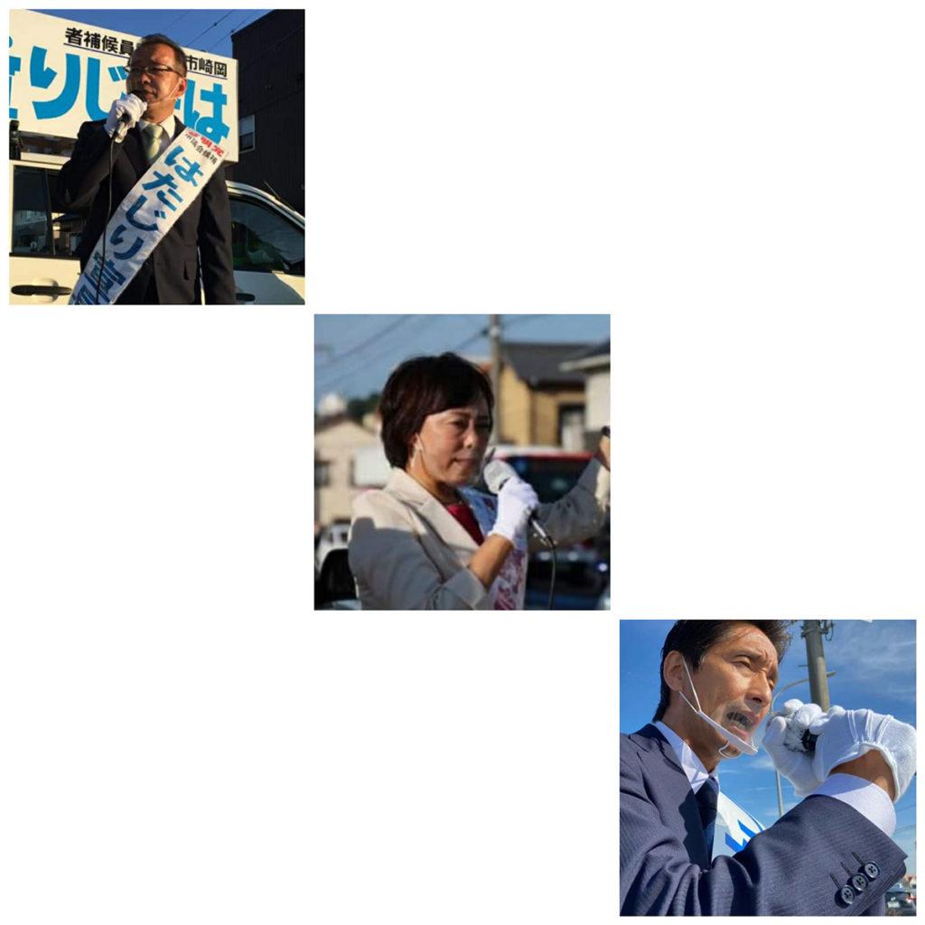 岡崎市議選大勝利!!