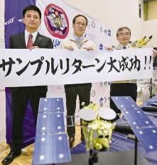 世界トップレベル日本の宇宙関連技術