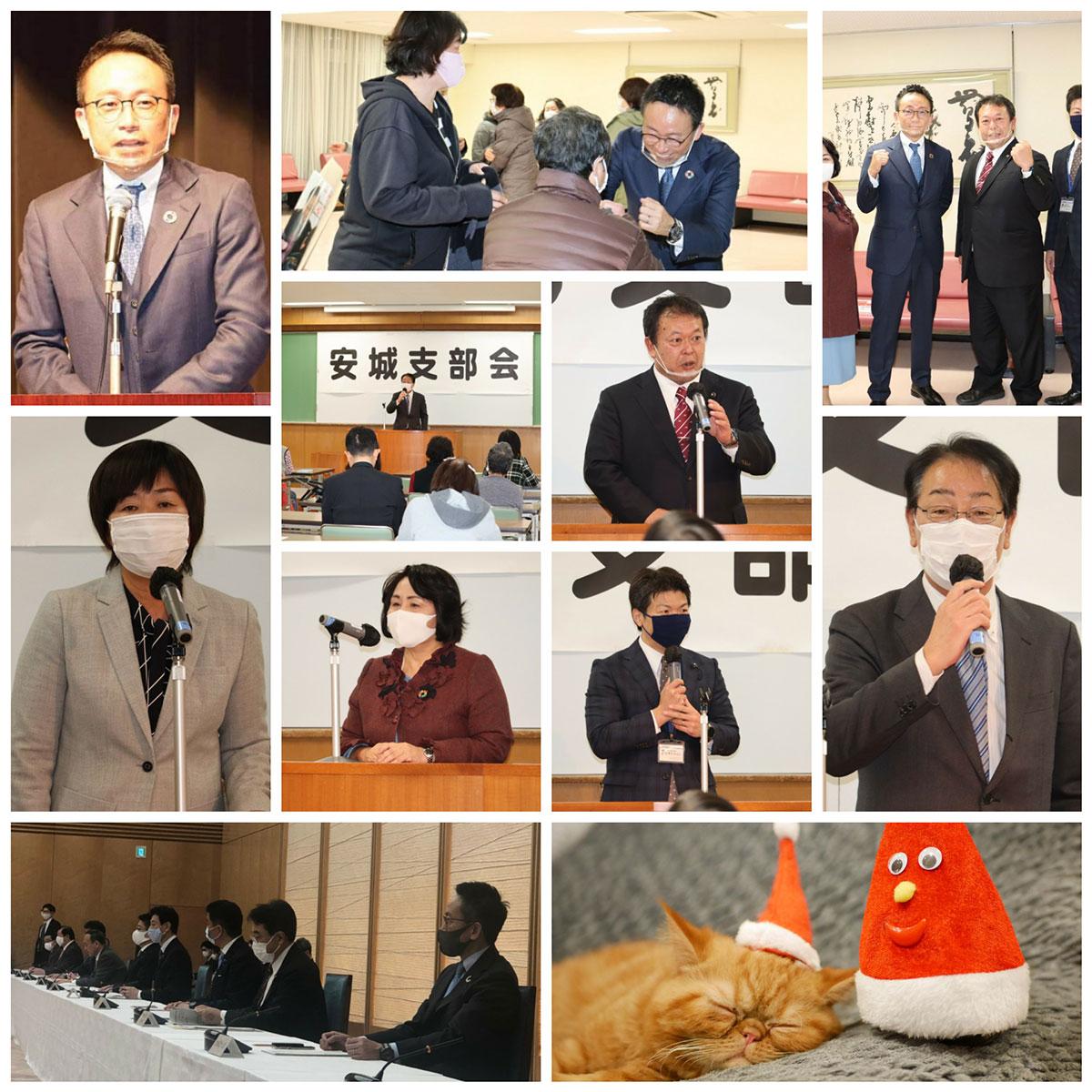 安城市の支部会、自民党民党の石井・今井両県議、コロナ対策会議、我が家の新しい家族写真