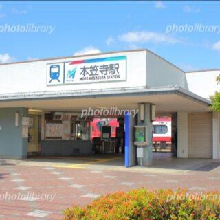 名鉄本笠寺駅のバリアフリー化