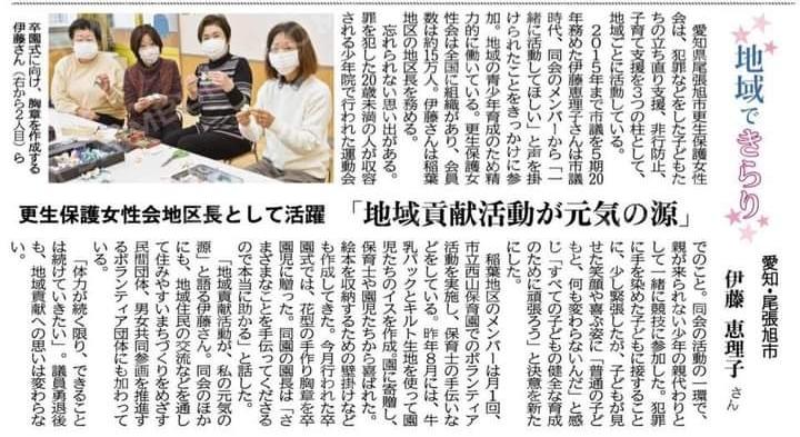 地域できらり・OB議員さんの活躍に感謝!!