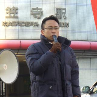 笠寺駅前で街頭演説