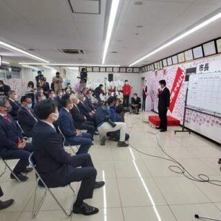 御礼・名古屋市長選挙