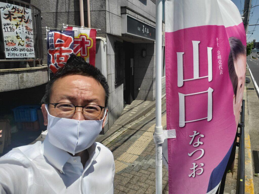 5.3快晴の憲法記念日