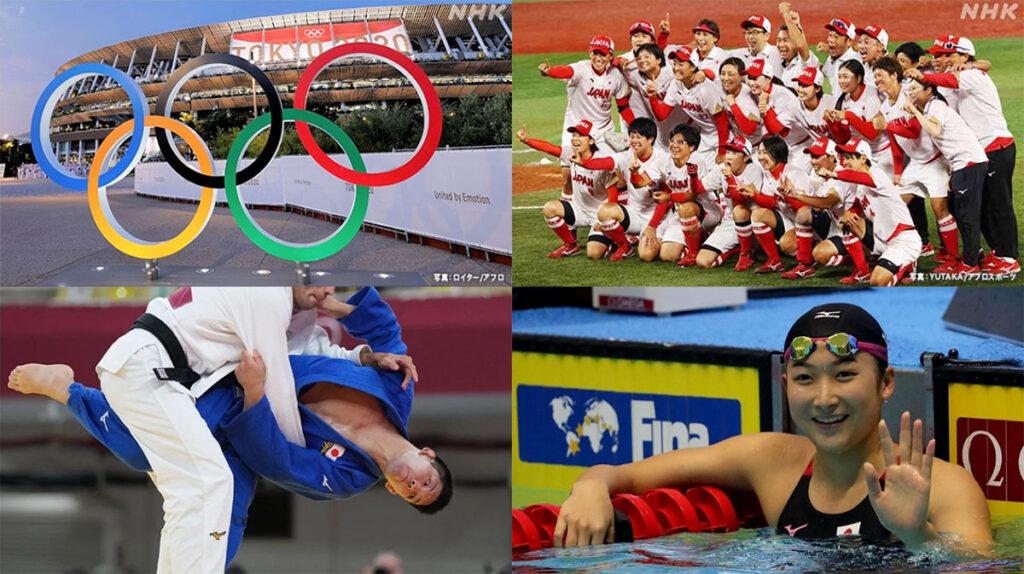 オリンピックに関わった全ての皆さんに感謝