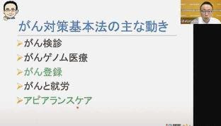 ライブ動画で実績紹介/伊藤(渉)氏が毎週水曜夜に配信
