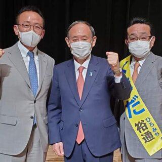 菅総理(前)が応援に、愛知1区・くまだ裕通候補と