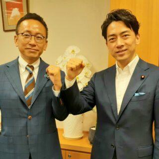 小泉進次郎さん来訪(東京事務所)